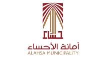 alahsa-municipality